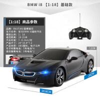 RASTAR/星辉 充电宝马i8遥控车男孩无线玩具仿真遥控汽车玩具