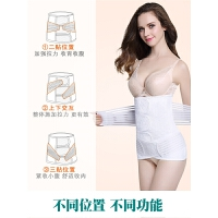 春夏季棉透气刨剖腹顺产产妇孕妇绑束缚束腹纱布产后收腹带
