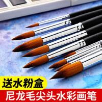 尼龙毛尖头水彩画笔套装水粉画笔平头丙烯画笔斜头油画笔美术勾线笔可水洗固体颜料儿童绘画成人手绘画画笔