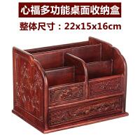 桌面收纳盒多功能抽纸遥控器实木杂物手机架