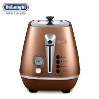 德龙(DeLonghi)Distinta系列 CTI2003.CP 家用2片式多士炉吐司机烤面包机
