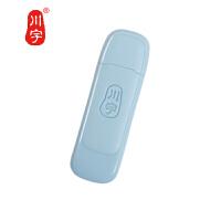 相机记忆棒多合一 佳能内存sd卡psp ms转usb大读卡器SN7456 USB2.0