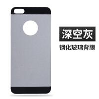 全屏苹果5 se钢化玻璃膜iPhone5s手机iP五s防摔了5se刚化前后屏保SN6039