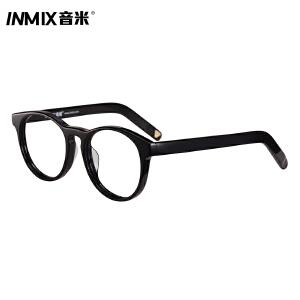 INMIX音米圆形复古近视眼镜框 时尚板材眼镜架可配近视眼镜男女潮2340