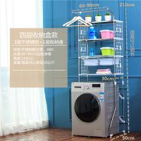 浴室滚筒洗衣机置物架落地架子阳台不锈钢可伸缩卫生间马桶收纳架 3层不锈钢板+布盒 共4层