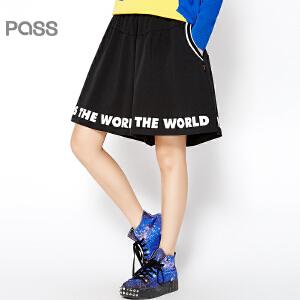 PASS原创潮牌春装新款 休闲运动款街头字母撞色条纹罗纹口袋裙裤女6613841001