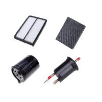 中华骏捷FRV FSV H230 v5 h530四滤保养套装配件空气滤芯