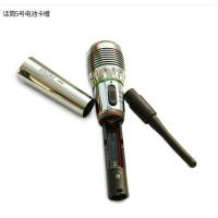 ?星马 AK-308有线/无线两用麦克风 拉杆音响功放电脑家用K歌话筒?