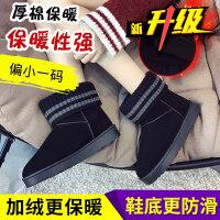 反季雪地靴女短筒韩版百搭学生棉鞋加绒女鞋冬季保暖短靴 黑色 升级款