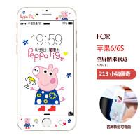20190531164716298苹果6s钢化膜6splus全屏全覆盖彩膜6p卡通粉红豹贴膜iphone6手机保护膜i