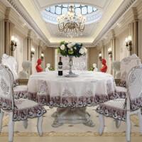 欧式提花布艺餐桌布椅套椅垫套装圆桌桌布台布长方形茶几布盖巾罩