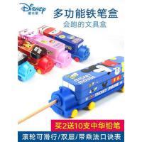 迪士尼儿童火车头文具盒小汽车卡通铅笔盒男孩女孩幼儿园小学生双层多功能三层铁皮盒大容量铁笔盒