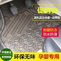 环保无味加厚透明橡胶塑料地垫PVC乳胶硅胶防水塑胶汽车脚垫单片