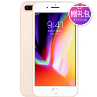 【赠钢化膜+壳】Apple苹果 iPhone 8 Plus 64G 256G 全网通 (A1864) 移动联通电信4G