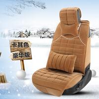 冬季汽车座套毛绒A6L奥迪Q5Q7Q3奔驰E300L新E级S级GLC260保暖坐