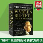 滚雪球 英文原版The Snowball Warren Buffett 巴菲特和他的财富人生 华研原版财经类人物传记书