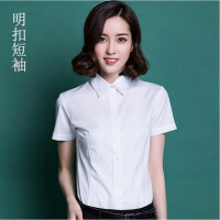 2018春夏明星同款女士衬衫修身百搭职业OL长袖白色棉衬衣工装