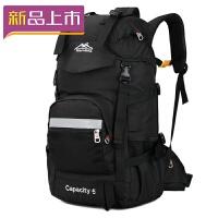2018新款休闲双肩包日韩男女户外旅行背包50L多功能超大容量登山包