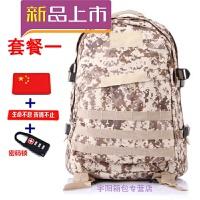 迷彩背包男军迷双肩包战术背包45L户外动登山旅行包特种兵背包若琳SN5624