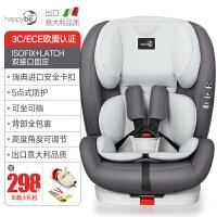 儿童安全座椅汽车用婴儿简易便携增高垫宝宝车载9个月-12岁isofix