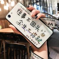 oppoa5手机壳女oppoa3硅胶oppoa57/a59s玻璃简约r15x文字风a1/a a1/a83 往事不回头