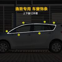 丰田逸致装饰条不锈钢车窗包边亮条逸致改装专用车身配件汽车用品