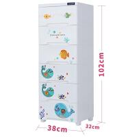 儿童衣柜抽屉式宝宝收纳柜子自由组合夹缝婴儿储物柜玩具整理 健康无异味