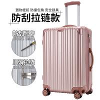 时尚铝框拉杆箱万向轮20寸男行李箱24寸韩款小清新旅行箱小密码箱SN5608