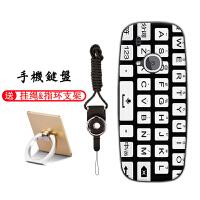 诺基亚3310手机壳2017复刻版3310Plus保护套个性创意全包边防摔软