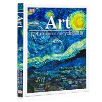 DK儿童百科全书 艺术 Art A Children's Encyclopedia 英文原版 青少年艺术绘画雕塑摄影音乐