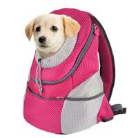 【支持礼品卡】狗狗背包外出猫包双肩包宠物便携猫咪袋子泰迪外带胸前背狗包用品 hq7