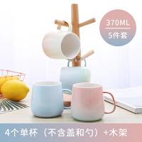 陶瓷马克杯带盖勺家用咖啡杯套装情侣杯子一对办公室水杯女早餐杯a233