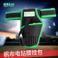 老A(LAOA)充电钻专用工具包 腰包挂包附腰带