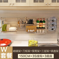免打孔厨房置物架壁挂不锈钢收纳架 墙上调料架沥水碗架刀架免钉