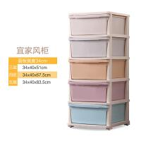 夹缝多层抽屉式收纳柜玩具收纳盒置衣物收纳箱塑料整理架储物柜子