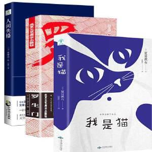 活着余华+人间失格+浮生六记(抖音热搜书单3册)  中国现当代文学民国历史长篇小说