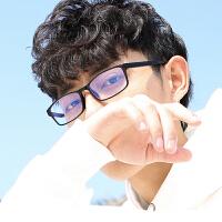 近视眼镜男女平光轻全框眼镜架眼睛框眼镜框配近视镜成品有度数