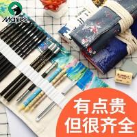 马利素描铅笔套装初学者6b绘画绘图hb工具专业用品学生用2h2比全套美术生8b炭笔手绘2b画笔4b画画成人软碳笔