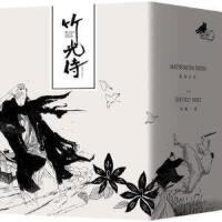 现货漫画 竹光侍 1-8完 松本大洋 中文台版漫画书 大�K文化