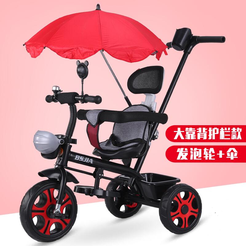 儿童三轮车脚踏车1-3周岁小孩手推车男女婴儿宝宝自行车幼儿童车 黑色、 手推发泡+护栏伞