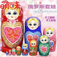 萌味 俄罗斯套娃 10层工艺创意玩具椴木风干手绘手工礼品家居摆件大肚娃娃送儿童生日礼物