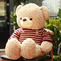 玫瑰绒毛绒玩具熊布娃娃玩偶公仔大号圣诞节礼物