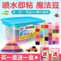 水雾神奇拼豆拼图魔法珠儿童玩具手工diy制作水粘水溶珠女孩套装