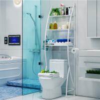 浴室落地马桶架三层置物收纳架 厕所毛巾收纳挂架浴室用品置物架 白色