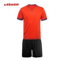 英途etto光板足球队服T恤 短袖足球服上衣 可印字印号SW1104