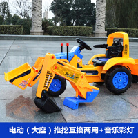 遥控儿童挖掘机可坐可骑大号电动挖土机男孩玩具车钩机工程2-7岁 默认1