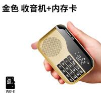 收音机老年人 N63收音机新款便携式半导体广播老年人老人用的迷你小型微型随身听播放器可充电插卡全
