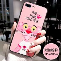 20190621021159426苹果7plus手机壳8plus女款防摔iphone6plus粉红豹卡通6s玻璃潮牌网
