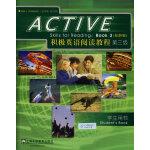 积极英语阅读教程(最新版)(3)(学生用书)含MP3下载