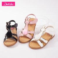 【2折价:60】笛莎童鞋女童夏季新款凉鞋毛球兔兔可爱凉鞋